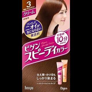 ビゲンスピィーディーカラー クリーム 3 明るいライトブラウン ×2セット