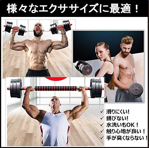 MOJEERダンベル【最新進化版・3in1】5kg×2個セット(10kg)/10kg×2個セット(20kg)/20kg×2個セット(40kg)ポリエチレン製筋力トレーニングダイエットシェイプアップ静音(5kg×2個セット青E)