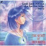 ふしぎの海のナディア Good Luck NADIA~Bye Bye Blue Water PART