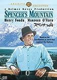スペンサーの山[DVD]
