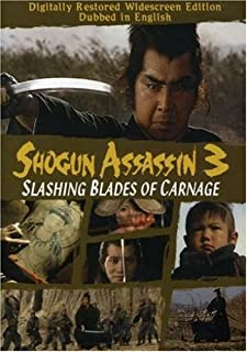 Shogun Assassin, Vol. 3: Slashing Blades of Carnage