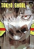 Tokyo Ghoul:re (Vol. 10) (J-POP)
