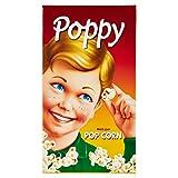 Poppy Pop Corn - 250 gr...