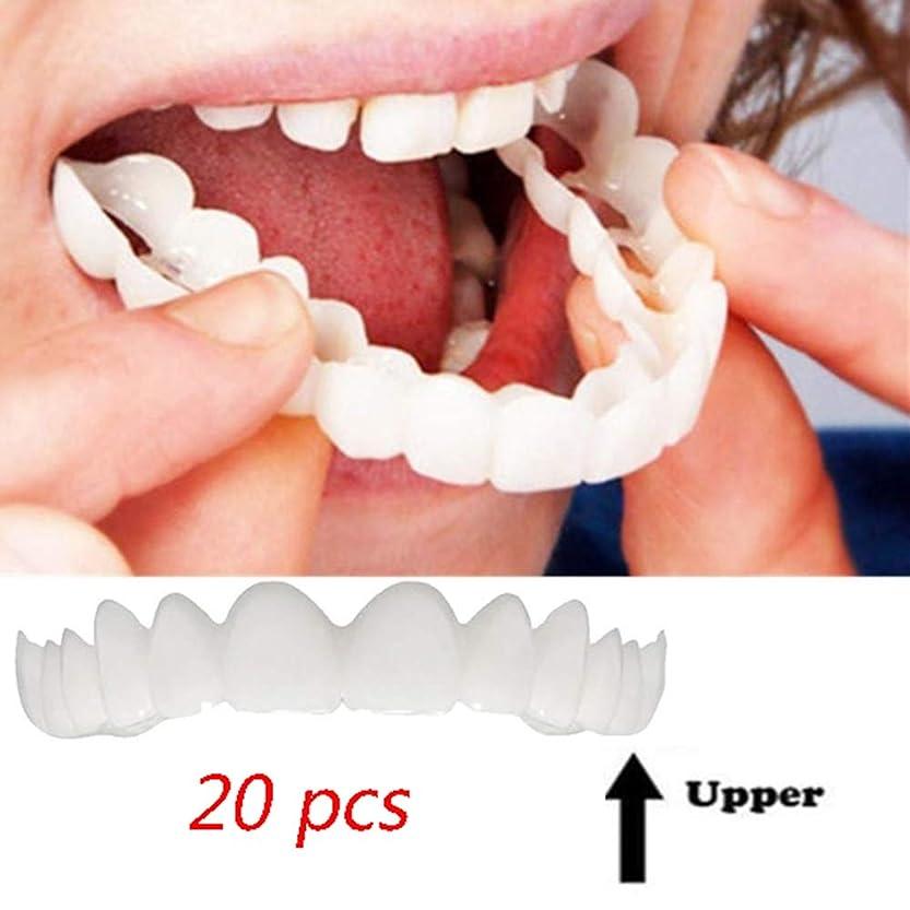 病気の隣接する仕方突き板の歯、20本の再使用可能な歯のフレックスホワイトニング偽の歯にフィットデンタルケアの装飾トップ化粧品突き板最も快適な義歯のケア(トップ)