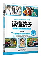 Understand Your Child(Chinese Edition)
