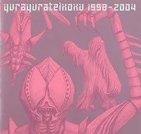 Best & Rare by Yura Yura Teikoku (2004-09-16)