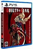 【Amazon.co.jpエビテン限定】GUILTY GEAR -STRIVE- アルティメットエディションファミ通DXパック 3Dクリスタルセット PS5版