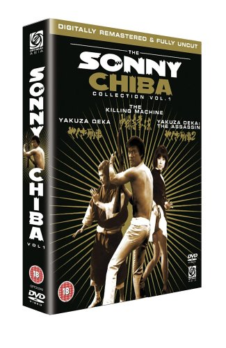 Sonny Chiba Collection Volume 1 [DVD]