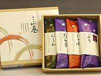 三和食品・こぶ巻きセット (4本入り(にしん、さけ、たらこ、ぶり))