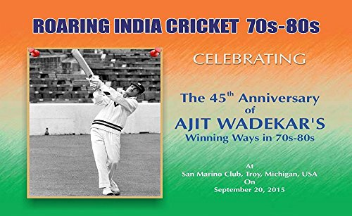 Roaring India Cricket 70s-80s: Celebrating the 45th Anniversary of Ajit Wadekar's winning ways in 70s-80s (English Edition)