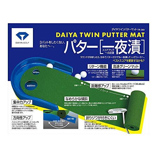 ダイヤ(DAIYA)ダイヤツインパターマットTR-260