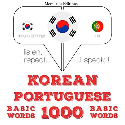 Korean – Portuguese. 1000 basic words cover art