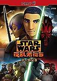 Star Wars Rebels Season 3 PART4 [DVD] JAPANESE EDITION