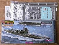 ピットロード 1/700 W-57S 日本海軍重巡洋艦 「高雄」1944