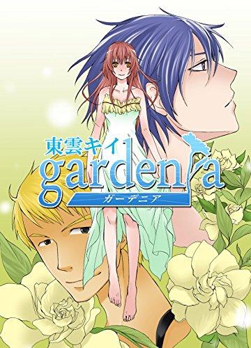gardenia Vol.01