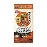 低温製法米のおいしい パックごはん 新潟県産こしひかり 180gX3