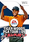 タイガー・ウッズ PGA TOUR 09 ALL-PLAY - Wii