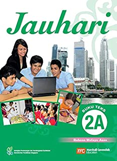 Basic Malay Language Textbook 2A for Secondary Schools (BMLSS) (Jauhari) (NT)