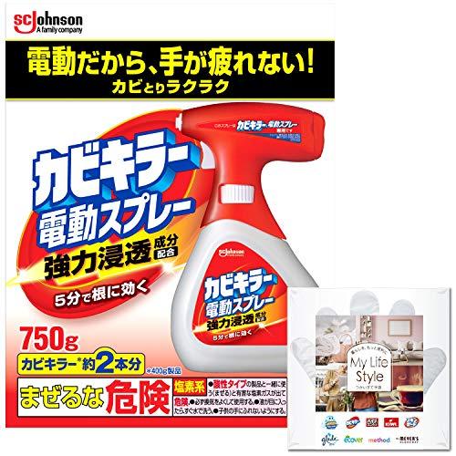 【Amazon.co.jp 限定】 カビキラー カビ取り剤 電動スプレー 本体 750g お掃除用手袋つき