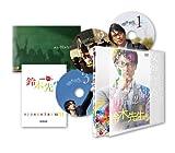 映画 鈴木先生 豪華版 [DVD] image