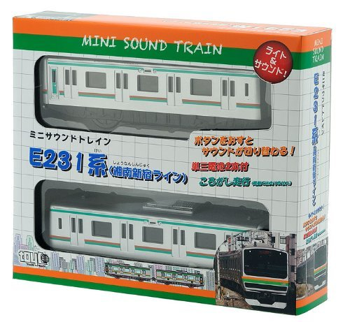Mini Sound Train Series E231 Shonan Shinjuku Line (japan import)