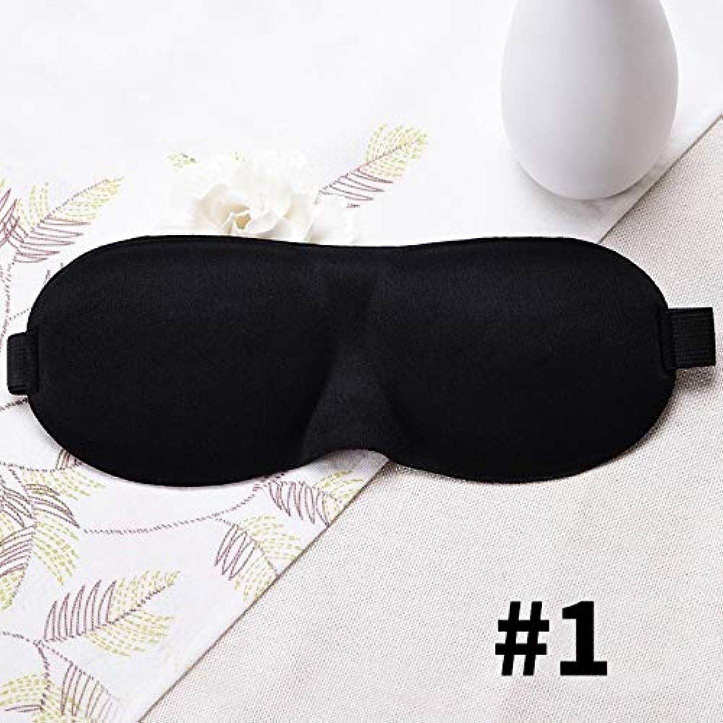 お祝い留め金アクセサリーNOTE ユニセックス3D睡眠マスクリラックス睡眠アイマスクシェードカバー目隠し睡眠補助アイマスクポータブル目隠し旅行アイパッチ