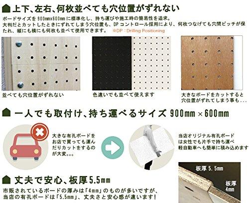 オリジナル有孔ペグボード(900x600x5.5mm)2枚セット●穴間ピッチ25mm