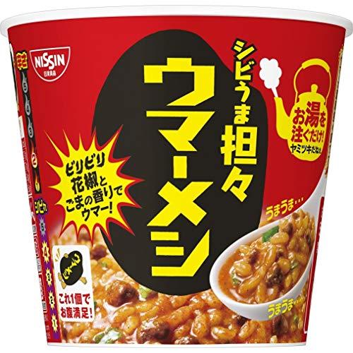日清食品 ウマーメシ シビうま担々 103g ×6個