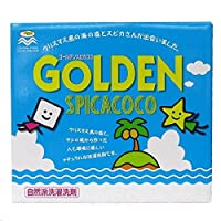 ゴールデンスピカココ 洗濯洗剤 粉末<1kg> 5箱