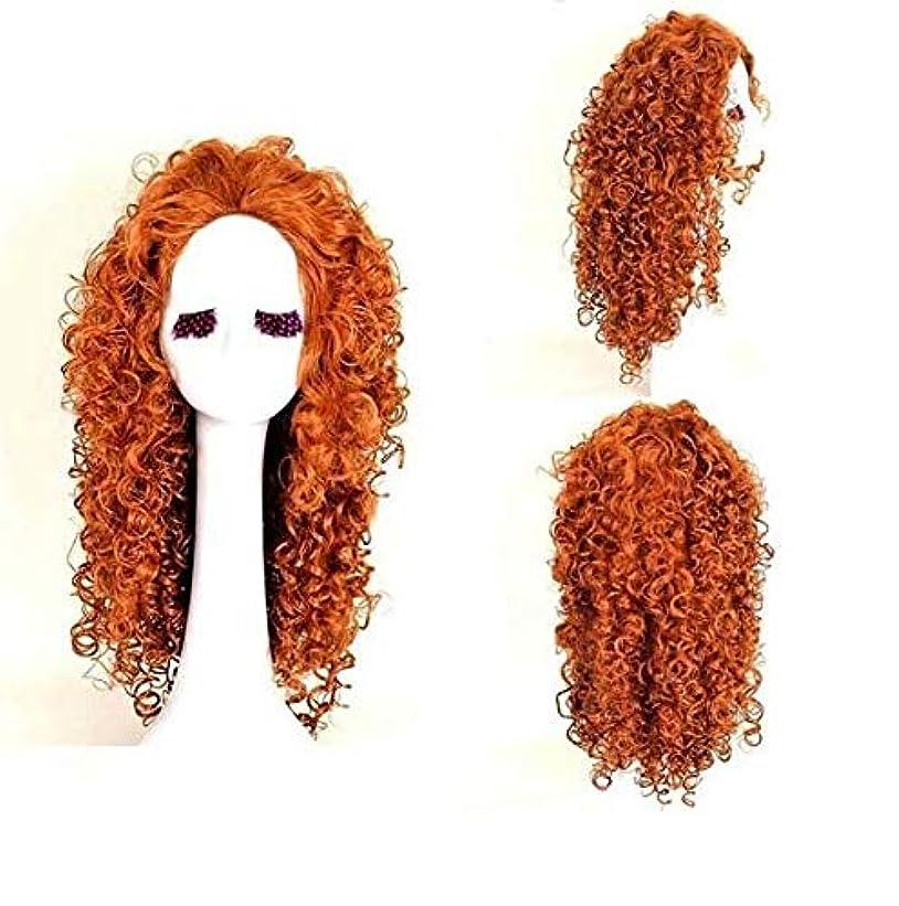 クロス特徴合理的FidgetGear アフロ女性のかつら髪合成指波コスプレパーティー髪型ドレッドヘア