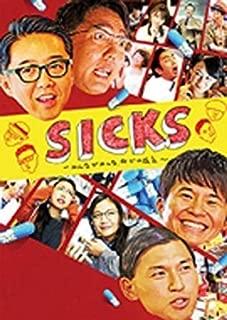 SICKS ?みんながみんな、何かの病気? Blu?ray BOX(Loppi・HMV限定)(Blu?ray Disc)