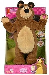Simba Masha & The Bear Dancing Baby Masha 35cm Plush Toy - 9308236
