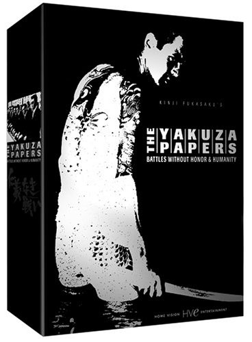 The Yakuza Papers: Battles Without Honor & Humanity (Complete Boxed Set)