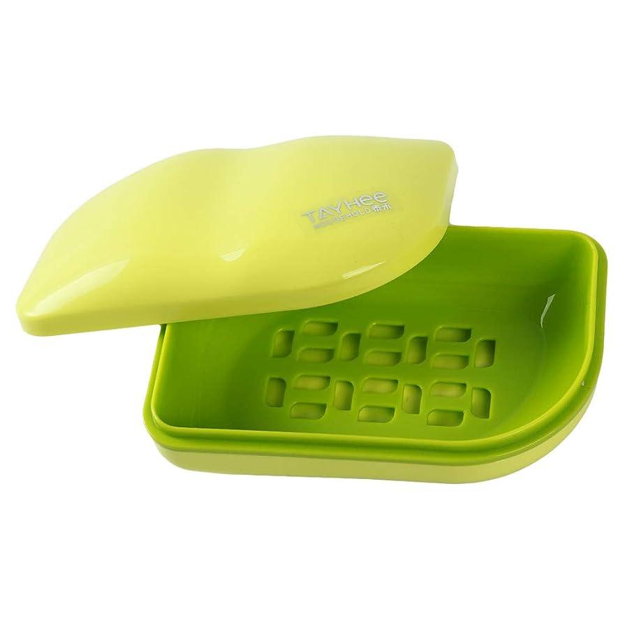 シンボル保持する請負業者Cngstar 石鹸ボックス 石鹸ケース 石けん箱 水切り 漏れ防止 密閉タイプ 携帯用 旅行 (グリーン)