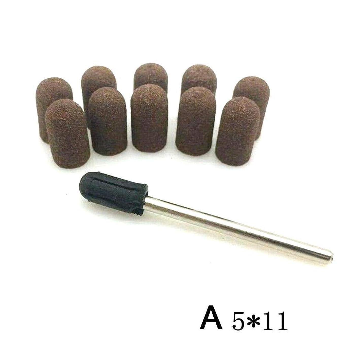 グロートレイ欠伸(トラベリング ライト) Traveling Light 爪やすり ネイルアートの道具 爪の砂の輪の蓋の磨き 爪のケア (5*11(A))