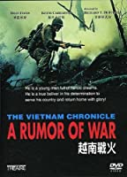 Vietnam Chronicle: a Rumor of War/ [DVD] [Import]