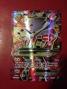 Pokemon - Mega-Mewtwo-EX  160/162  - XY Breakthrough - Holo