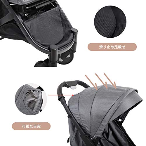 Newo× ベビーカー 背面ベビーカー セカンド 機内持ち込み可 リクライニング機能 コンパクトサイズ 収納袋付き ブラック