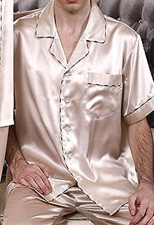 パジャマ メンズ シルク 半袖 無地 ダークベージュ