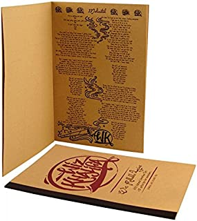 The Wiz Rollable Lyrics Tip Book (9 Pages, 432 Tips Total)