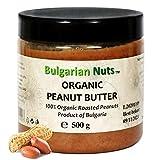 500 g Mantequilla de maní (cacahuete) orgánica de 100% maní, sin sal, sin azúcar, sin aditivos, sin conservantes, nada más que mantequilla de maní, vegana y saludable