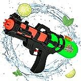 KATELUO Wasserpistole Spielzeug,Wasser Blaster,wassergewehr für Erwachsene Kinder,wasserpistole Spielzeug,Geeignet für Kinderstrand, Schwimmbad, Haus, Wasserpistole Freizeitaktivitäten (Grün)