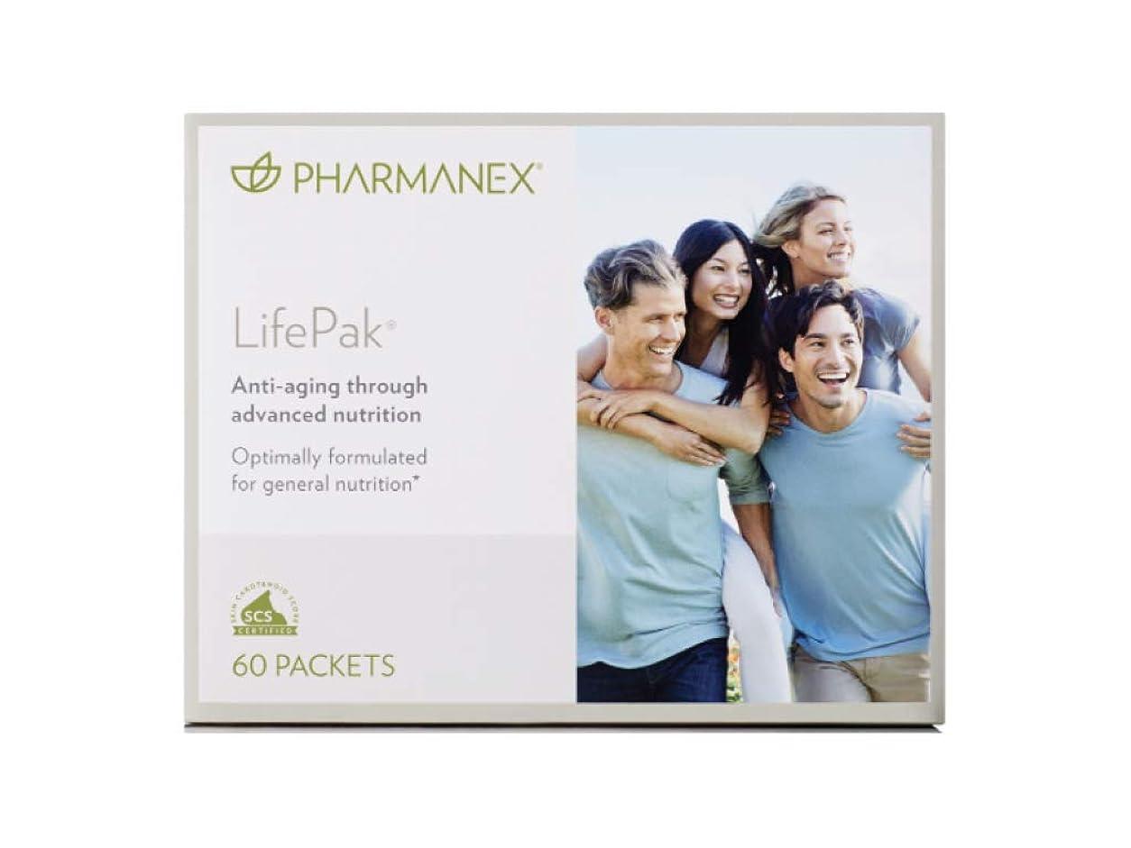 勝利した避けられないソーダ水ライフパック LifePak ニュースキン NUSKIN アメリカ製 1ヶ月分 60パック