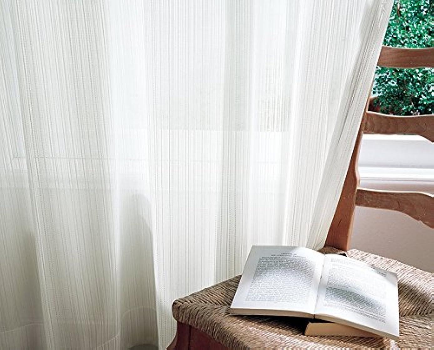 店主きちんとした状態東リ ステッチのストライプを表現 カーテン2倍ヒダ KSA60480 幅:200cm ×丈:110cm (2枚組)オーダーカーテン