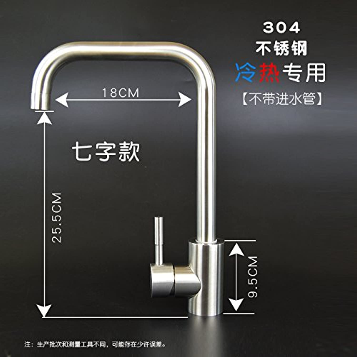 Gyps Faucet Basin Tap Waterfall Faucet Kitchen faucet 304 stainless steel dish washing basin sink, hot and cold water basin redation toilet bathroom sink seven words of the seven field monomer