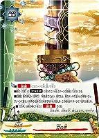 バディファイト/【パラレル】X2-BT01-0041 刀の声 【上】