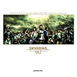 「God in Fire」 from DISSIDIA 012[duodecim] FINAL FANTASY