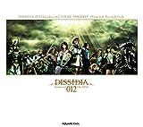 DISSIDIA 012[duodecim] FINAL FANTASY Original Soundtrack
