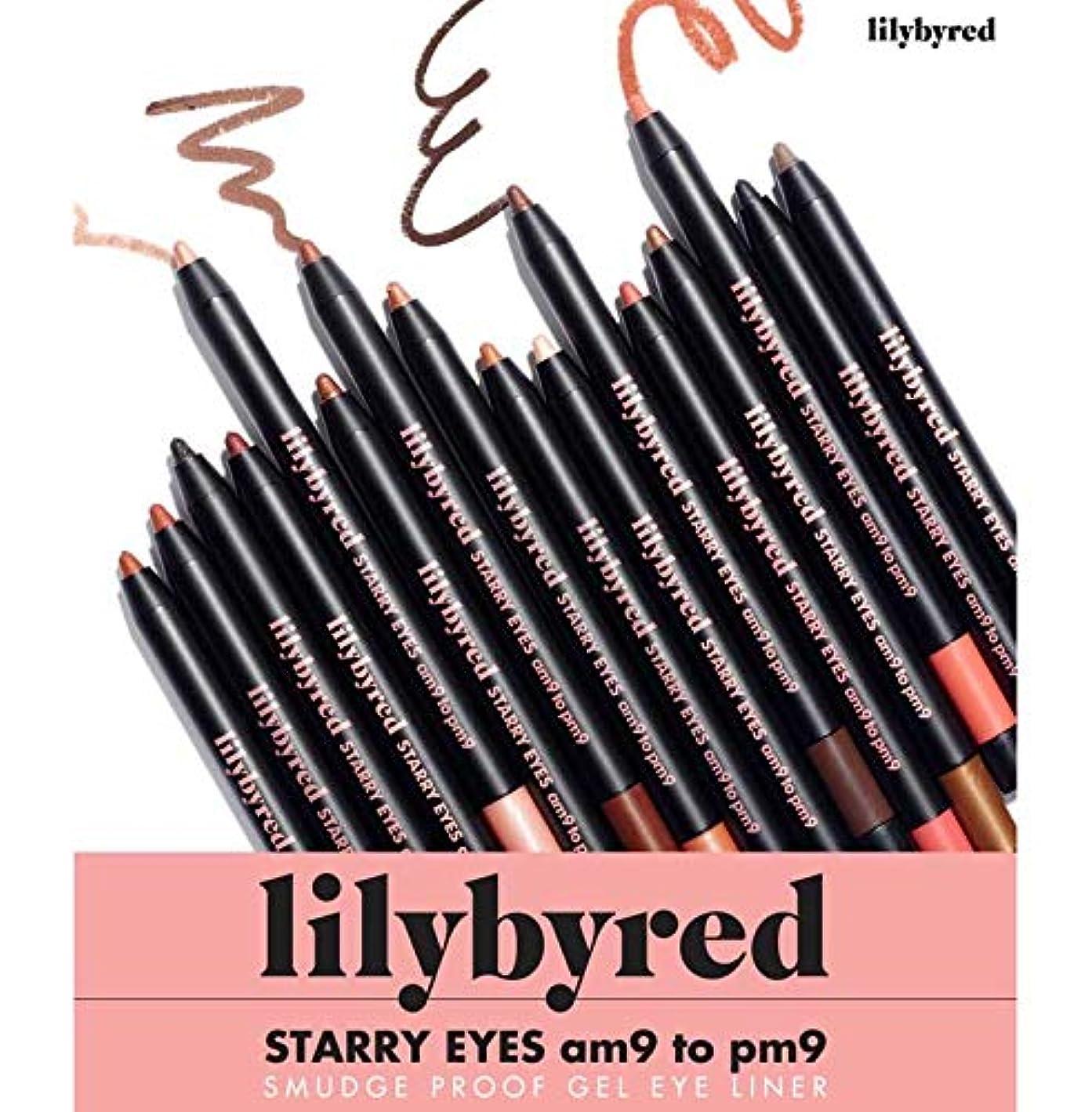 パイプラインかもめ批判lilybyred 1+1 スターリー Starry アイズ Eyes ナインツナイン 9 to 9 アイライナー (12ウォールナッツブラウン)