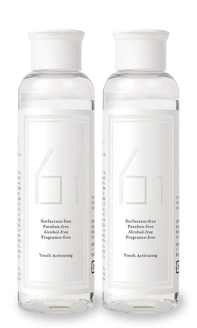 砂漠契約安心61 (ロクイチ) 化粧水 乳酸菌 H61 配合 150ml (2本セット) 1本あたり3,240円
